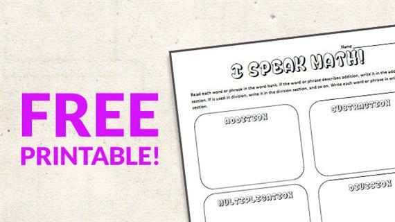 Free Printable Math Vocabulary Sort Weareteachers