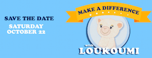make-a-difference-with-loukoumi
