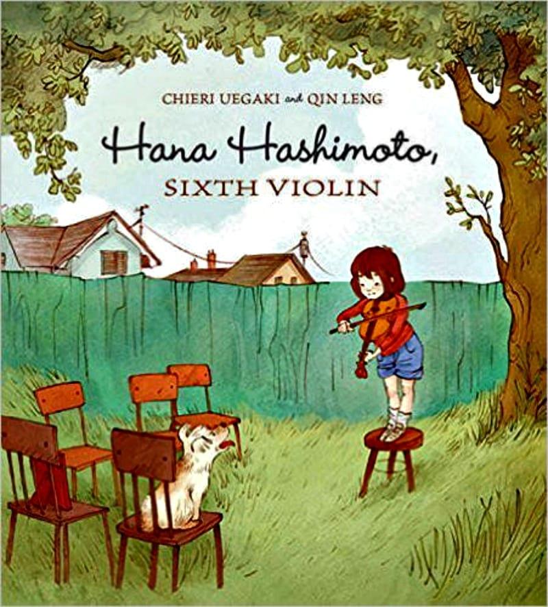 hana-hashimoto