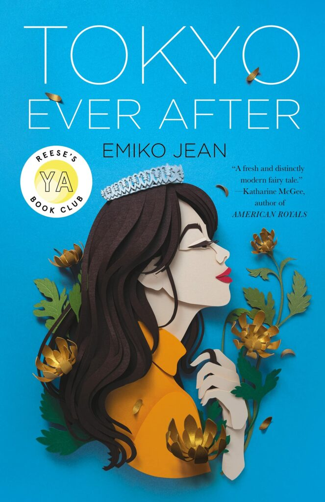Cover of Tokyo Ever After blue sky background with half-Japanese girl sniffing flowers